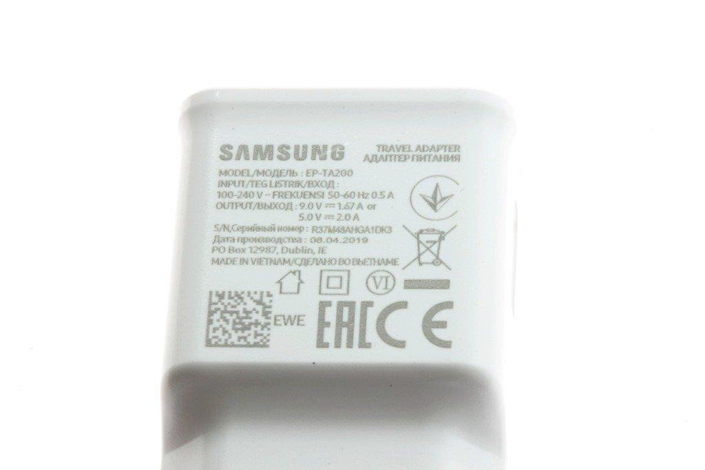 Oryginalna ŁADOWARKA SAMSUNG EP TA200 Fast Charging Galaxy S8 S9 S10